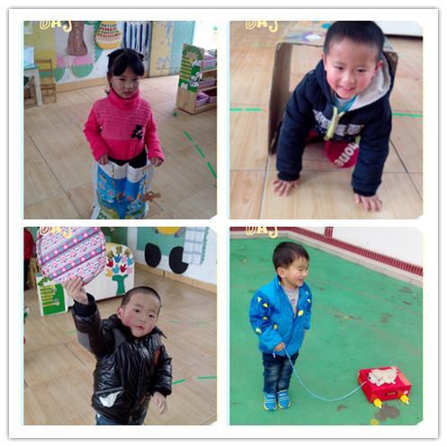 """近日,二圣中心幼儿园开展了""""变废为宝——自制体育器械""""比赛."""