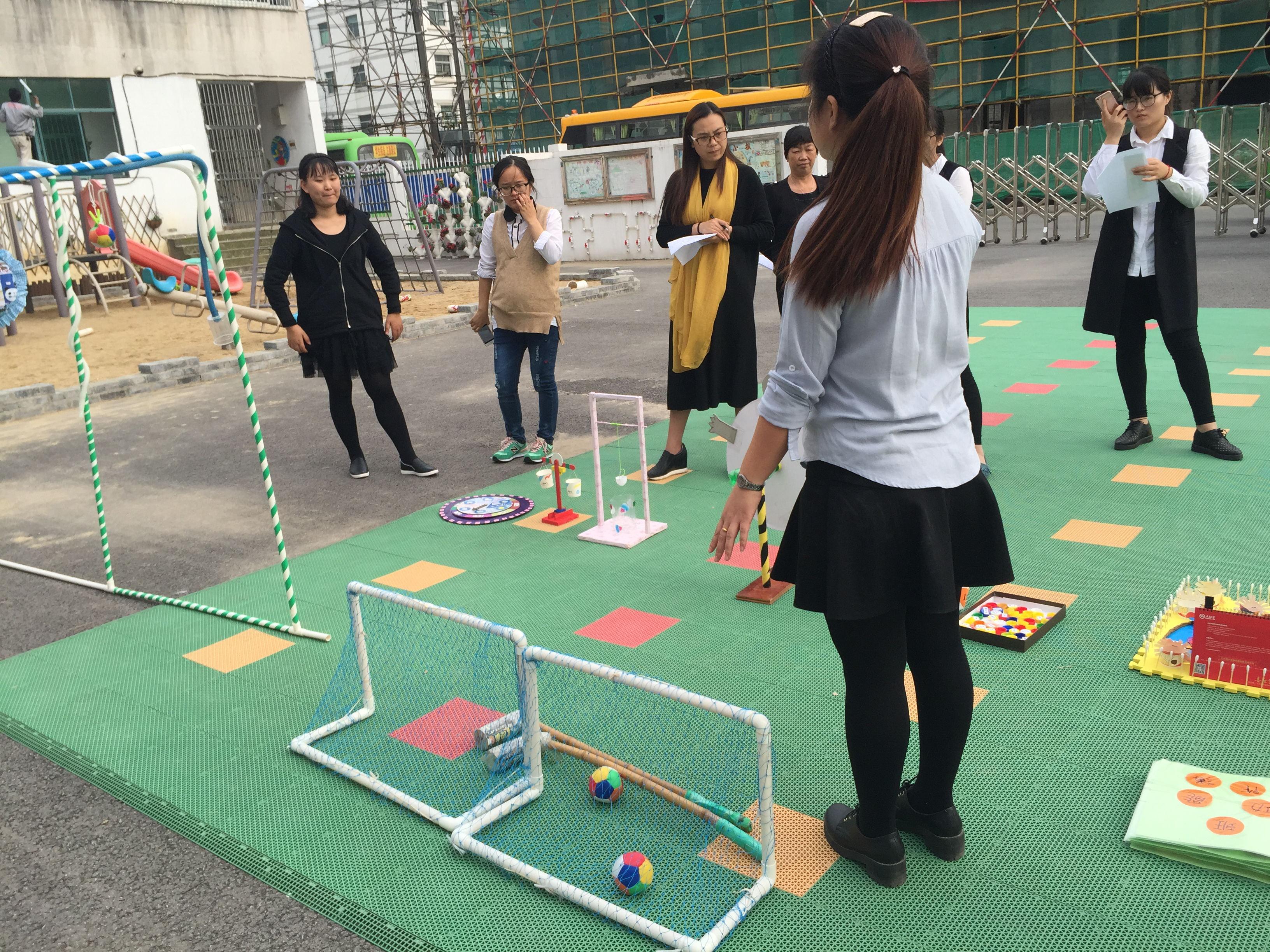 陈武中心幼儿园自制教玩具评比活动照片3.jpg