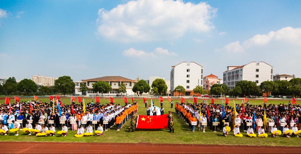 实验高中第九届田径运动会隆重举行1.JPG