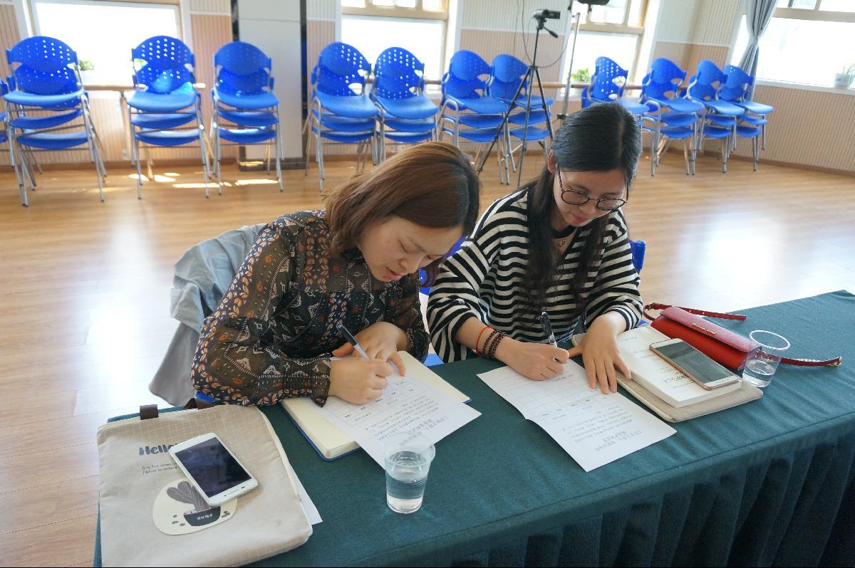 """杨华俊教师工作室:""""儿童使用材料情况的观察与记录""""话题探究4.JPG"""