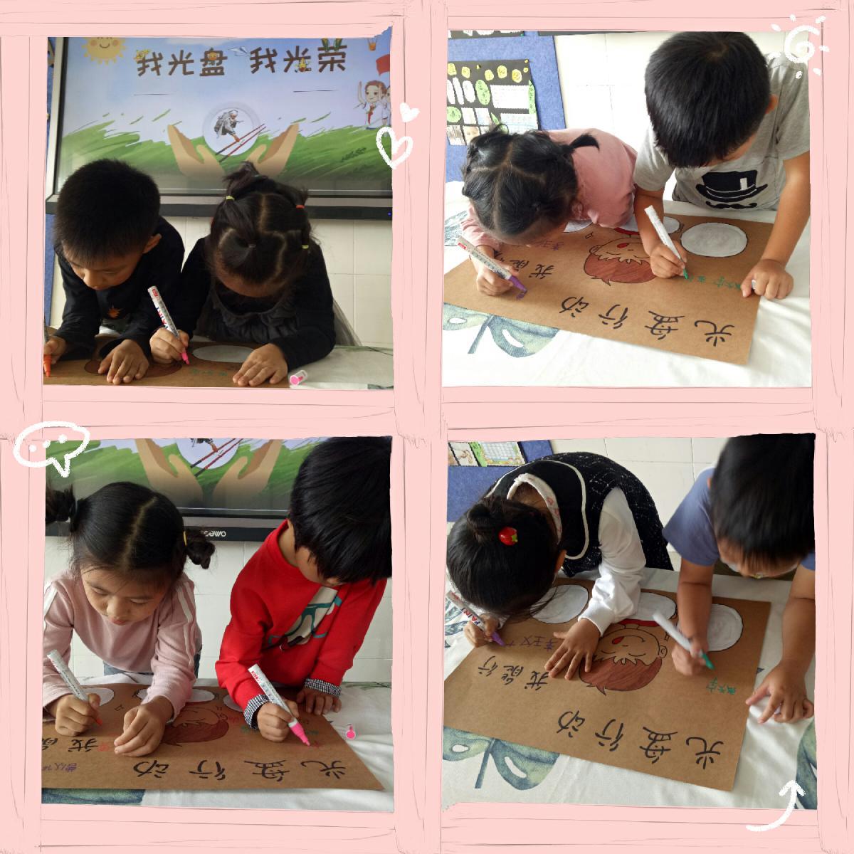 白兔镇中心幼儿园:爱惜粮食,从我做起 (3).jpg