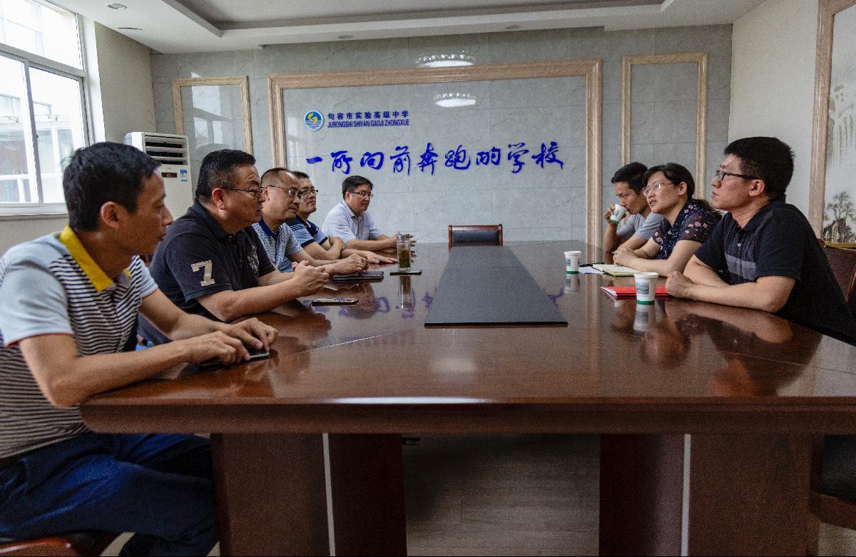 2019南京财经大学授牌仪式_9.JPG